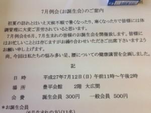 IMG_0754